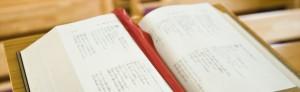 聖書台の写真