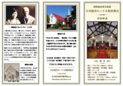 pdf-tatemono